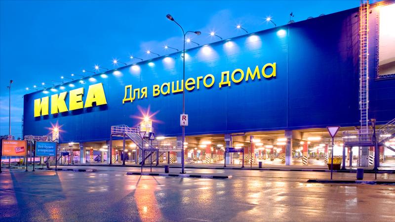 ИКЕА Россия  VK